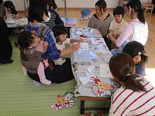 社会福祉法人大誠会 田無保育園